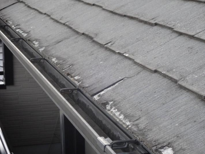 パミール屋根小口