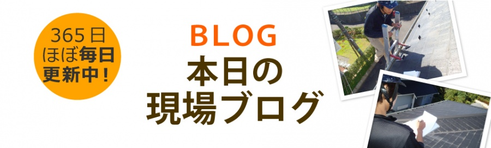 太田市、伊勢崎市、桐生市、みどり市、邑楽郡大泉市、邑楽郡邑楽町、邑楽郡千代田町やその周辺エリア、その他地域のブログ